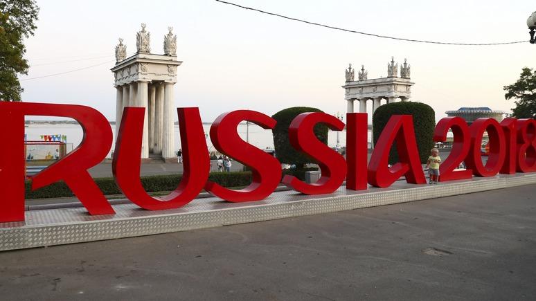 Welt уверен, что российская политика мировому футболу не помеха