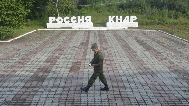 Daily Star: после «ракетного предупреждения» Россия стягивает войска к границе с КНДР