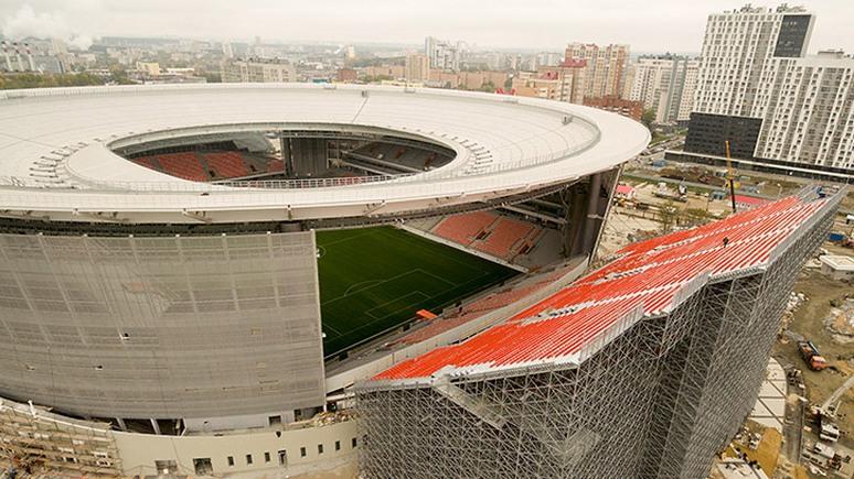Eurosport: для ЧМ-2018 в Екатеринбурге соорудят «безумный стадион»