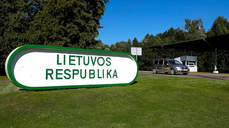 RP: Литва наказала российский телеканал за высказывания Жириновского
