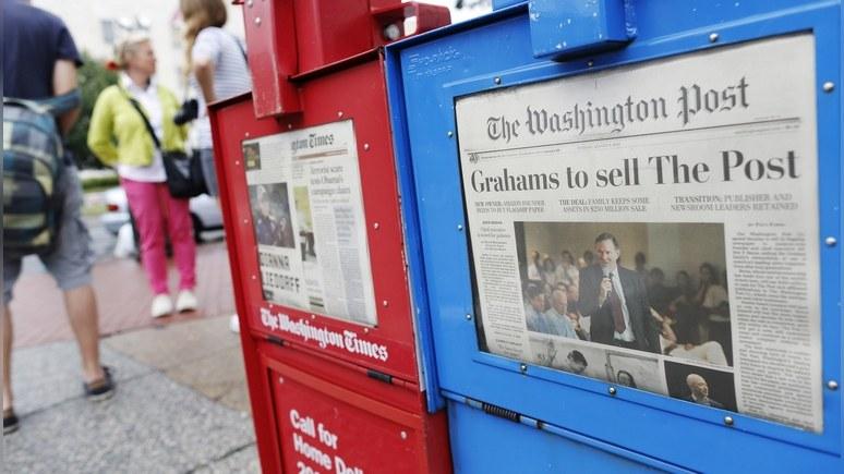 Naked Capitalism: сумасшедшая русофобия в Вашингтоне началась 70 лет назад