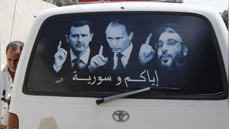 NYP: «стратегический ва-банк» Путина окупился в Сирии, но обернулся провалом на Западе