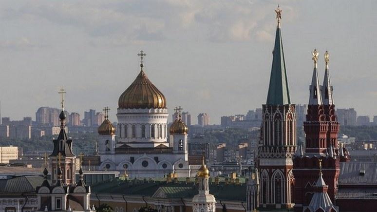 Ostexperte: Россия опередила Италию и Бельгию в бизнес-рейтинге Всемирного банка