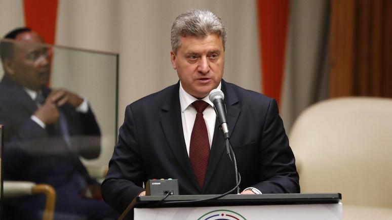 Президент Македонии: ЕС оставил балканскую дверь открытой для России и Китая