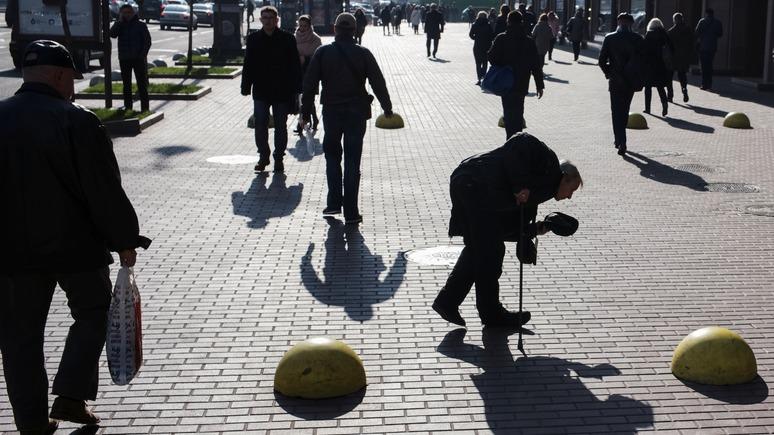 Зеркало недели: Украина вошла в тройку самых несчастных стран мира