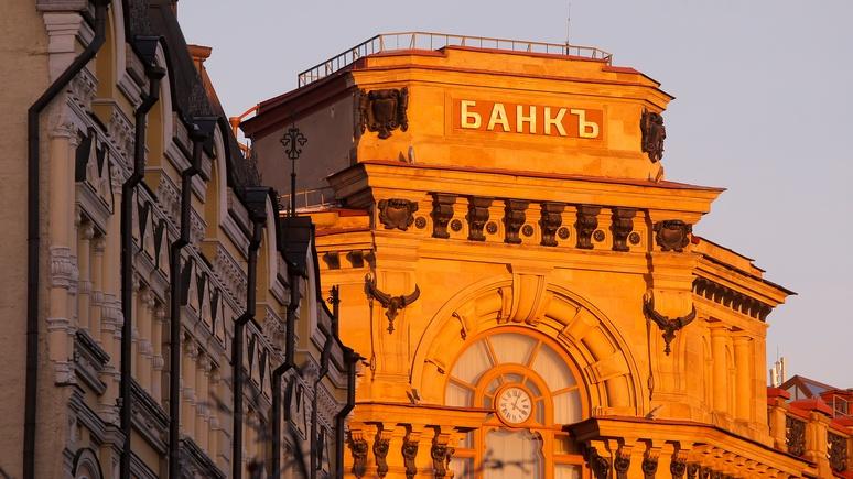 Les Echos: с 1917 года российская экономика только «похудела»