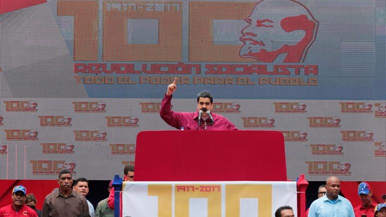 El Mundo: Венесуэла отметила столетие Октября с большим размахом, чем Россия