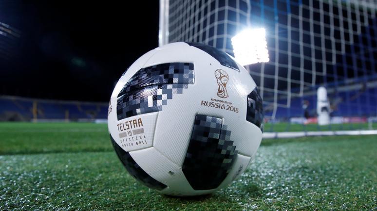 Директор по безопасности ФИФА: усилия России заслуживают похвалы
