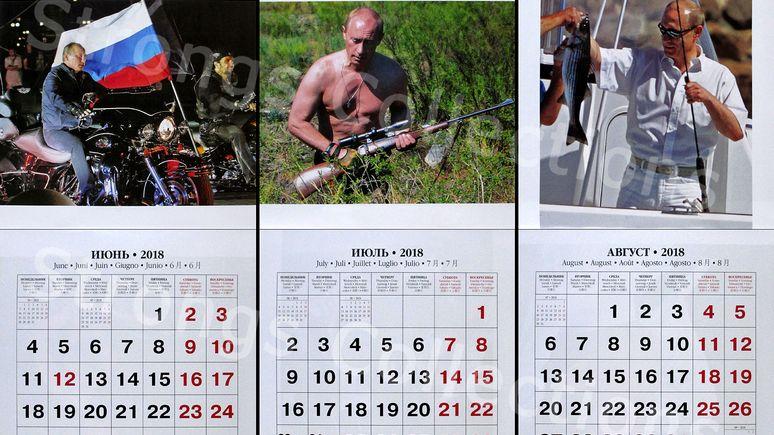 Sun: «лучшие моменты Путина» разбили по месяцам и пустили в тираж