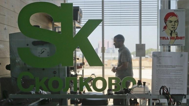 BBC: альтернативу нефти Россия ищет в высоких технологиях