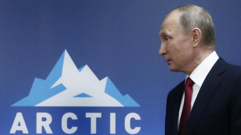 IBO: новая госструктура поможет России отстоять интересы в Арктике