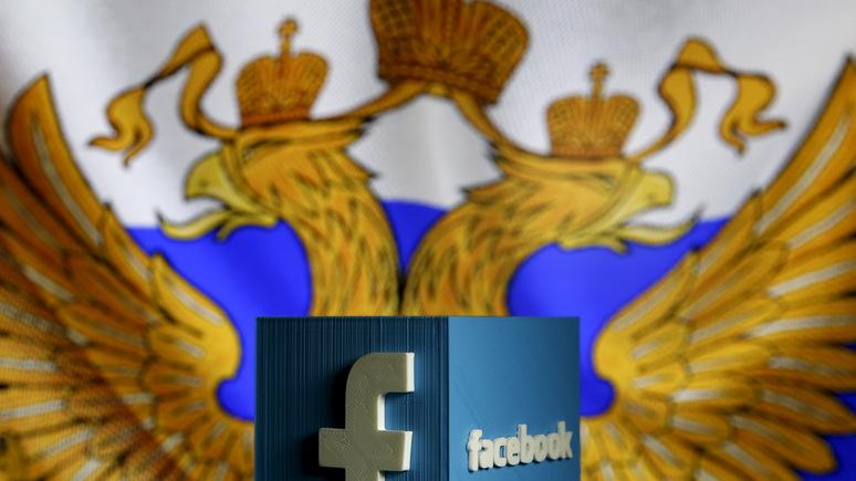 BI: Великобритания убедила Facebook расследовать «вмешательство России» в брексит