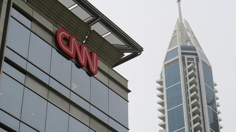 Washington Examiner: CNN расширяет бюро в Москве из-за интереса зрителей к Путину