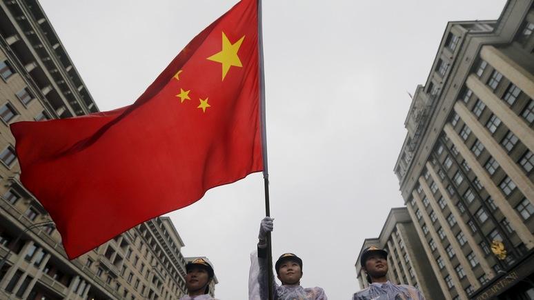 Presse: США назвали приём Китая в ВТО «ошибкой»