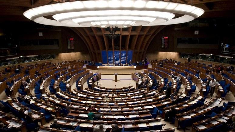Epoch Times: Совет Европы потребовал от России «вернуть долг с процентами»