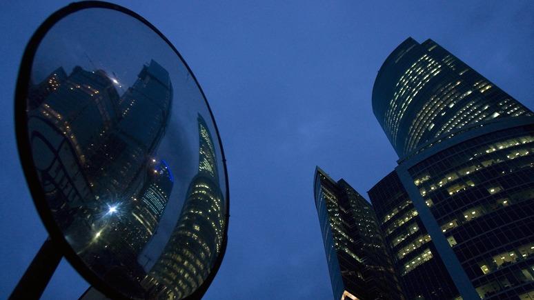 Le Figaro: после 2 лет рецессии российская экономика снова растёт