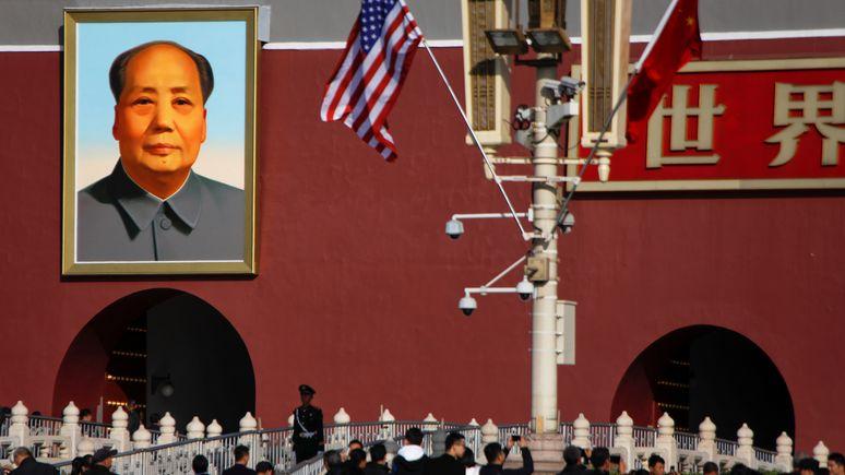 Le Figaro: Китай призвал США отказаться от «менталитета холодной войны»