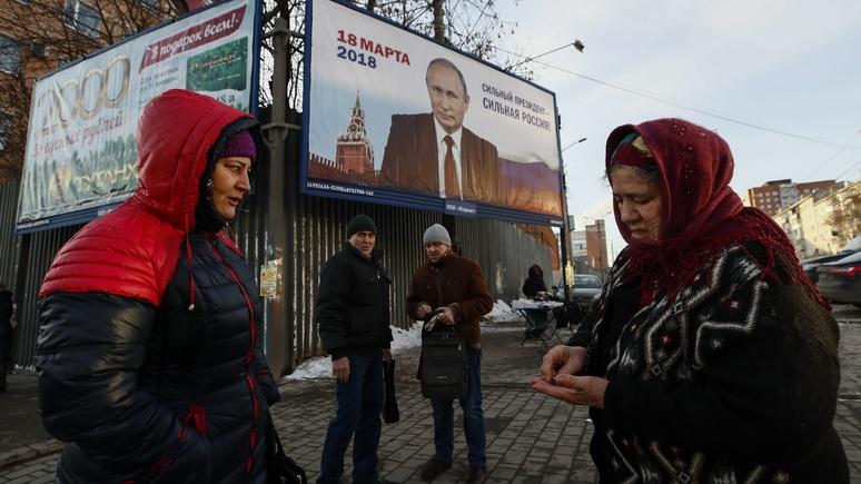 Süddeutsche Zeitung: на президентских выборах оппозиция для Путина — не самая большая проблема
