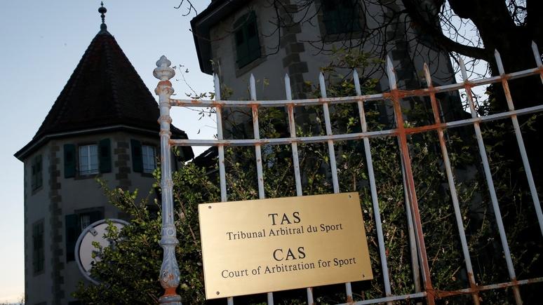 FAZ: 32 российских спортсмена всё ещё бьются в суде за право выступить в Пхёнчхане