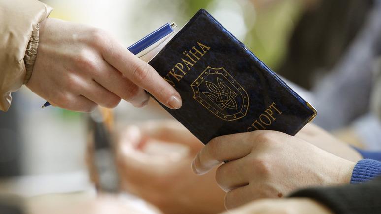 Вести: Венгрия устраивает паспортные облавы на украинцев
