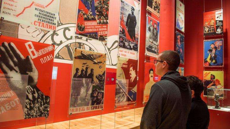 Les Echos: отрицая причастность к холокосту, Польша становится похожа на Россию