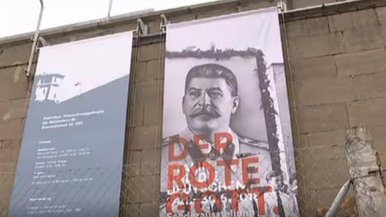 Le Monde: Сталина вернули в Берлин с монгольской дискотеки