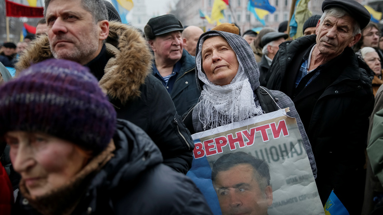 Tagesspiegel: высылка с Украины поставила точку в карьере «героя и деспота» Саакашвили