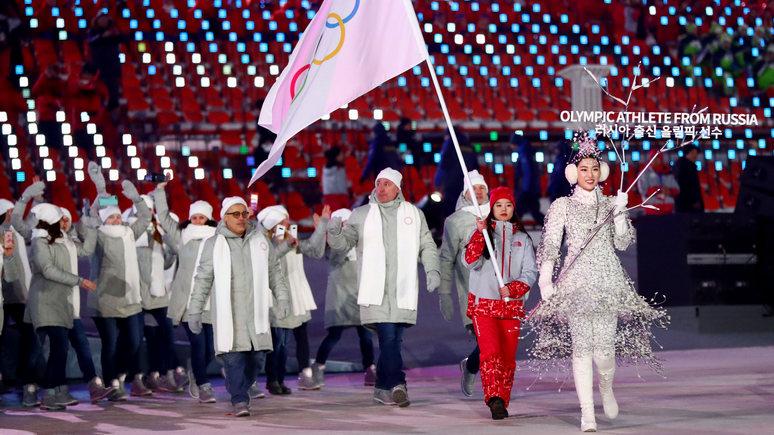 Спортивный обозреватель: российскому флагу «нет места» на церемонии закрытия Олимпиады