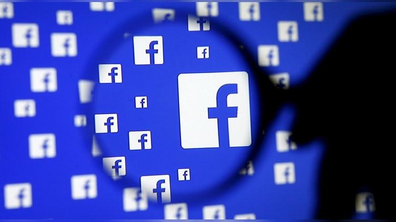 Bloomberg: вывод Facebook о «российской активности» не устроил британский парламент