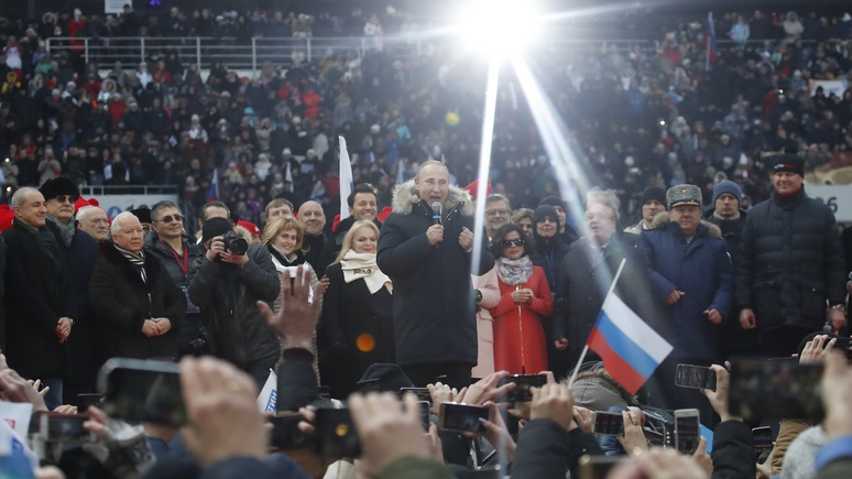 Die Presse: Путин и его команда спели гимн в «Лужниках» за две недели до выборов
