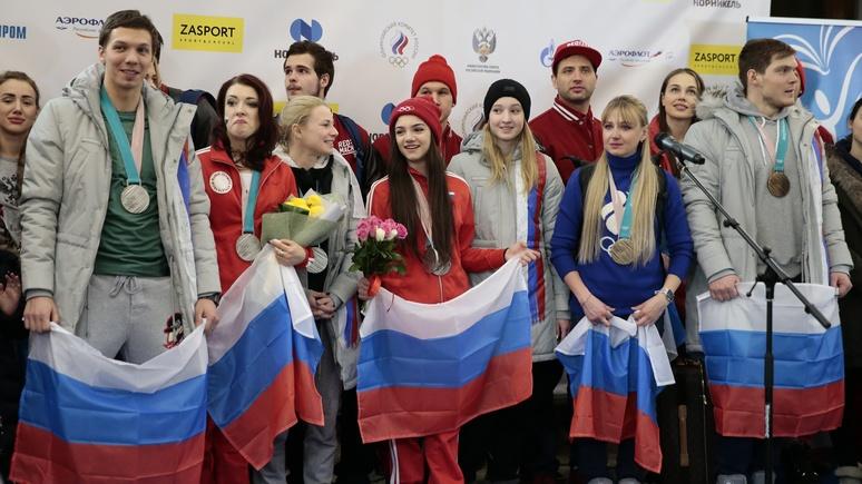 Francs Jeux: «олимпийские атлеты из России» прятали флаг страны под куртками