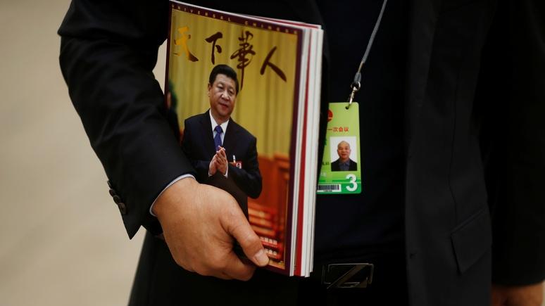 Bild: депутаты в Китае разрешили Си Цзиньпину править бессрочно