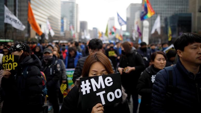 Британская журналистка рассказала о лицемерии движения #MeToo