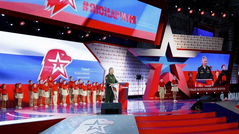 New York Times: юные патриоты России сменили пионерские галстуки на красные береты
