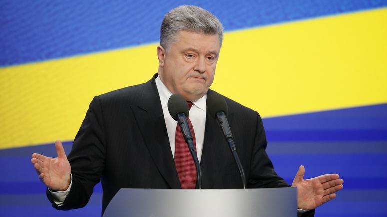 ONLINE.UA: Порошенко поблагодарил СБУ за разоблачение «вражеского гнезда» на Украине