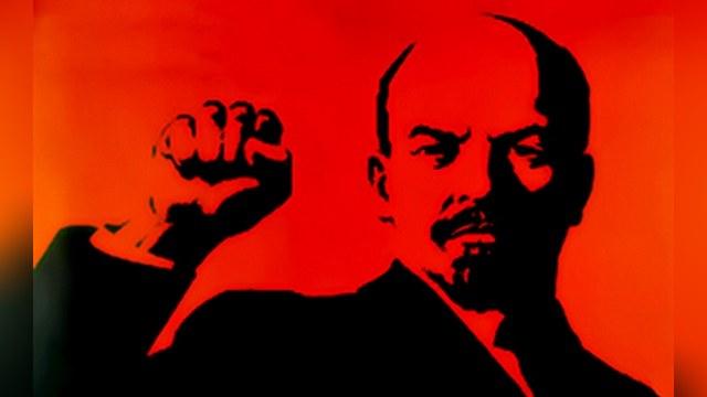 Ленин - символ несуществующего государства