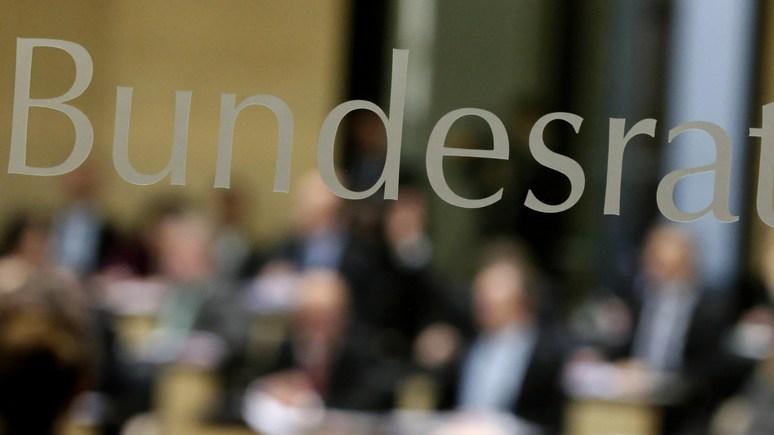 Watson: в деле Скрипаля Швейцария ограничилась осуждением
