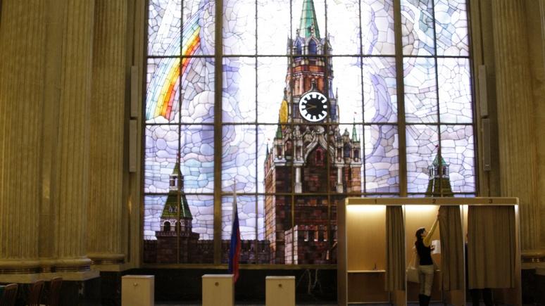 Tagesspiegel: для большинства немцев высылка российских дипломатов — это «откровенный перебор»