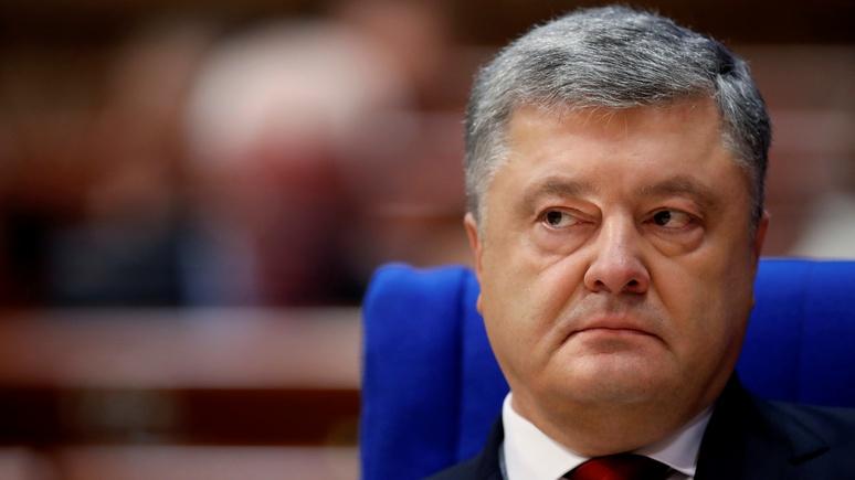 Порошенко: в отличие от Украины Россия для Европы — «крайне ненадёжный партнёр»