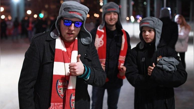 Sun: фанатов «Арсенала» в Москве ждал тёплый приём и бесплатные ушанки