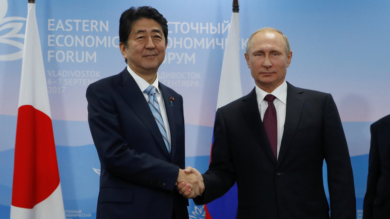 Diplomat: ухудшение отношений России с Западом заставляет Японию сделать трудный выбор