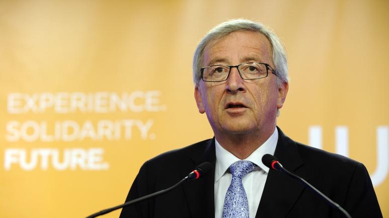 Юнкер: Европе нужно научиться разговаривать с Россией как с равной