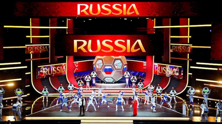 Rzeczpospolita: чемпионат мира по футболу спас экономику России от рецессии