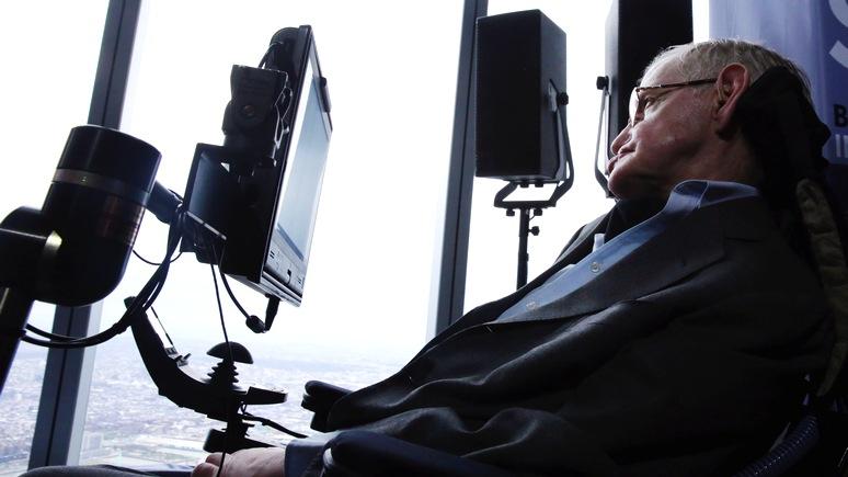 Times: в последней статье Хокинг отказался от гипотезы о «безграничности» Вселенной