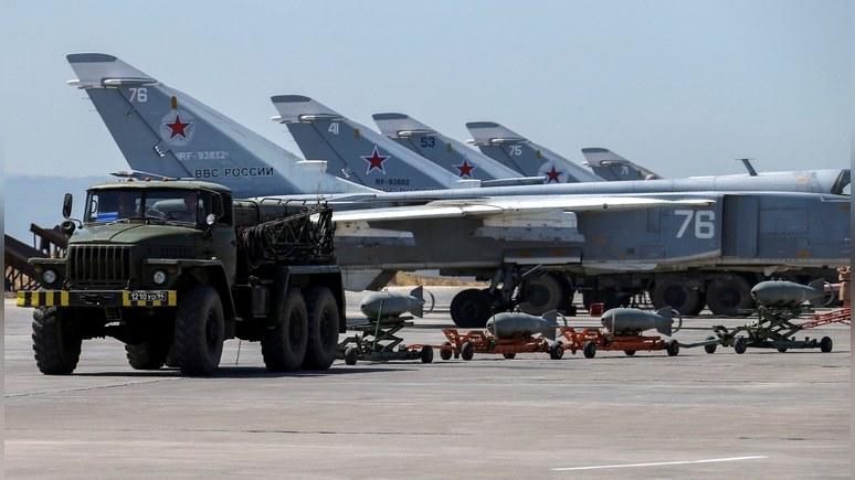 Daily Beast: США необходим новый курс для борьбы с «российской агрессией»