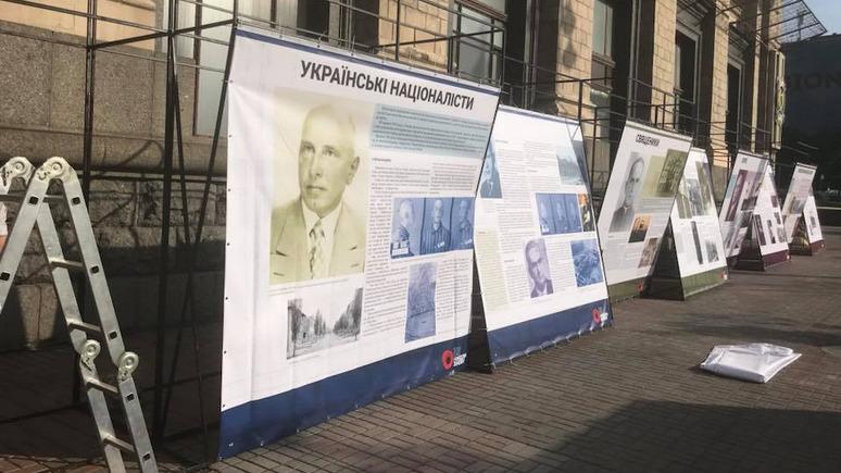 СТРАНА.ua: «Бандера уже на Крещатике» — в центре Киева появилась выставка «несломленных» украинцев