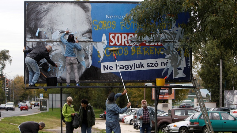 Der Spiegel: фонд Сороса променял «репрессивную» Венгрию на Берлин