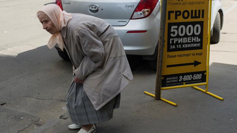 Сегодня: на Украине заговорили о бедности — каждый четвёртый экономит на еде