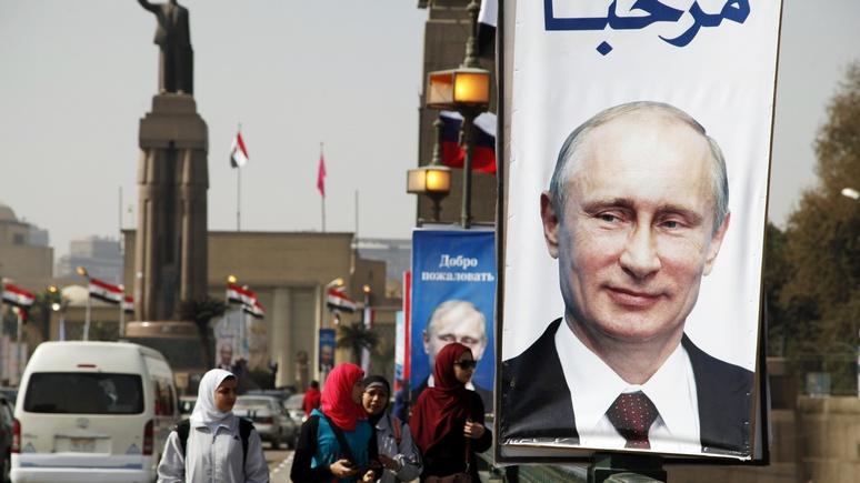 Arabian Business: Россия и США поменялись местами в глазах арабской молодёжи