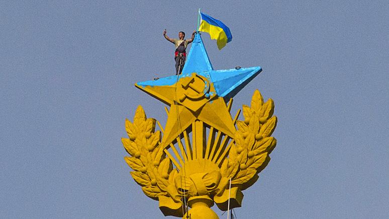 Rzeczpospolita: реальный, а не показной разрыв с СНГ обойдётся Украине в миллиарды